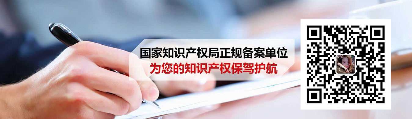 江苏商标注册代理服务