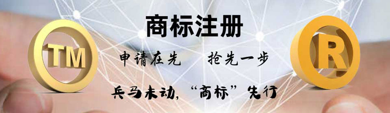 专业江苏商标注册代理